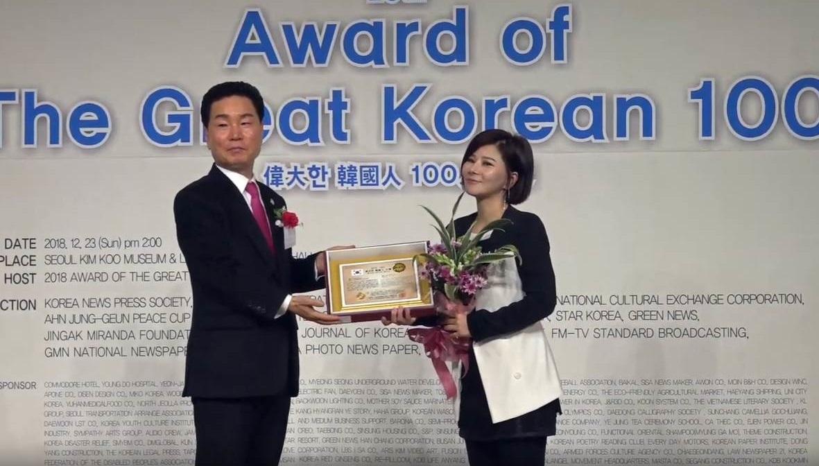 배우, 방송인 김보리 수상