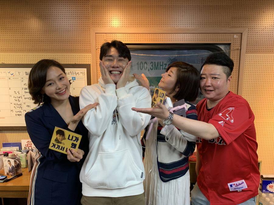 영탁 게스트, DJ 서영&호조, 김보리PD와 함께