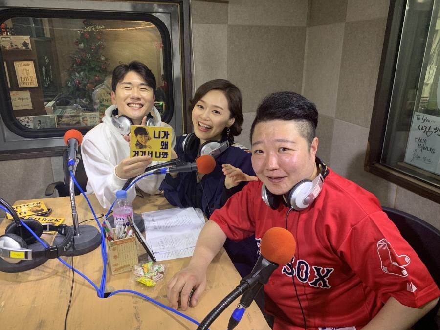 <니가 왜 거기서 나와>의 영탁 DJ 서영&호조와 함께