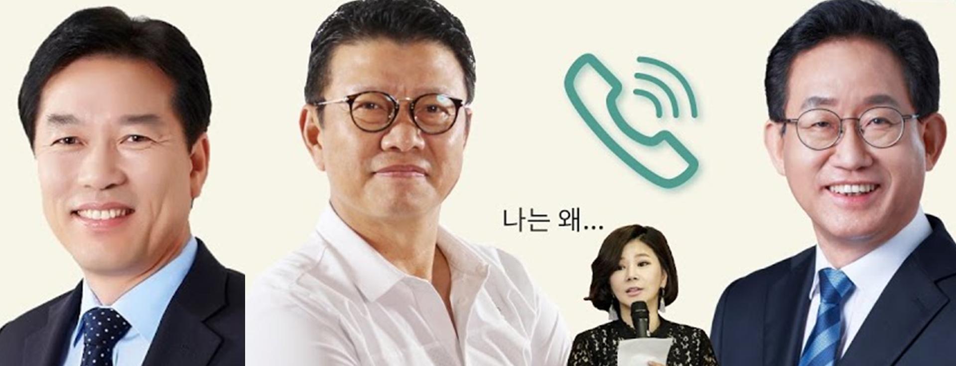 ▲ 왼쪽부터 정태호 국회의원, 코미디언 김한국, 배우 김보리, 유기홍 국회의원