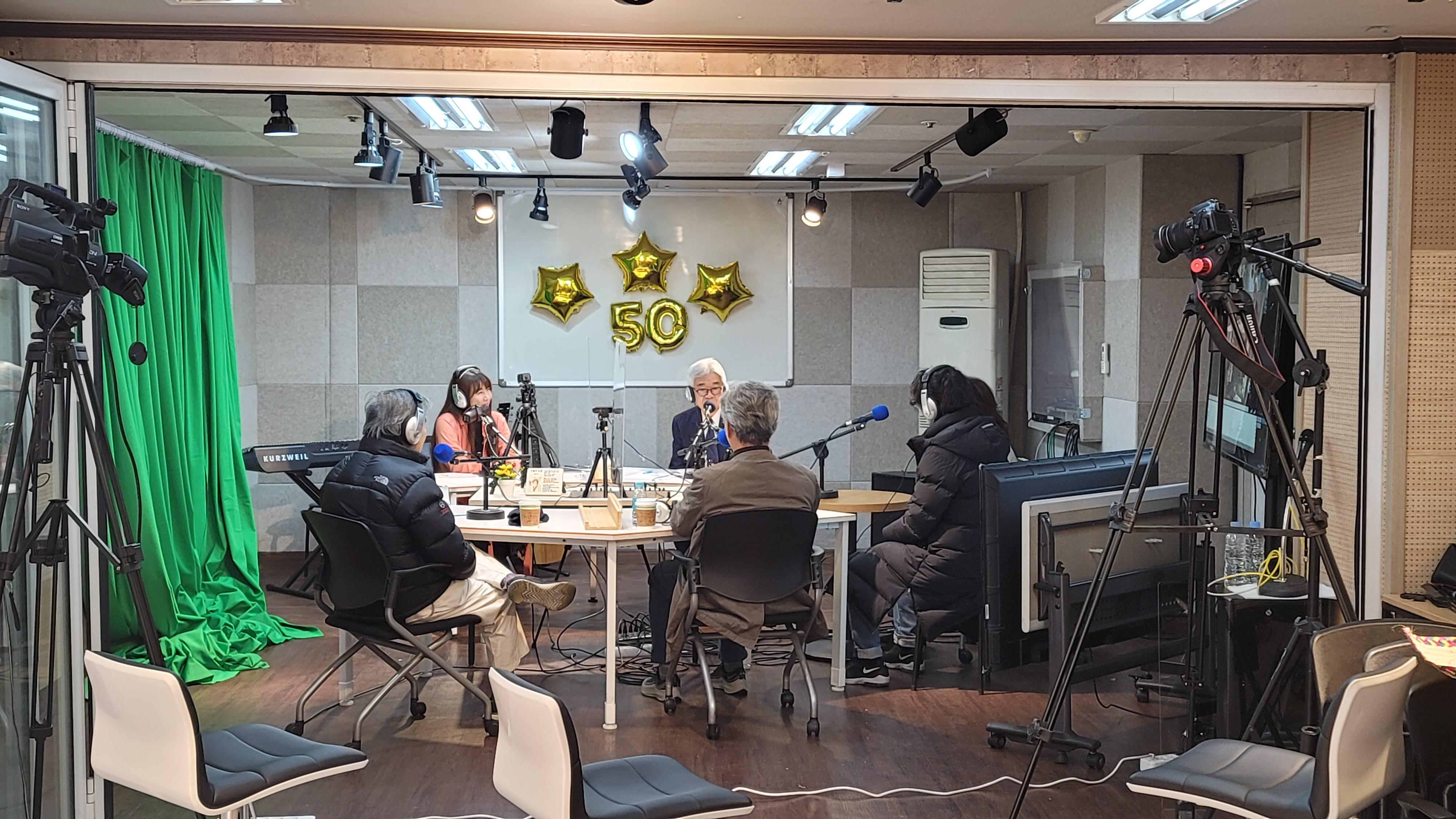 [생방송중] DJ임문일 50주년 특별생방송 현장 모습